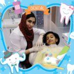 دکتر فرشیده میرلوحی - متخصص دندانپزشک کودکان در اصفهان