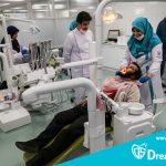 واگذاری مراکز دندانپزشکی