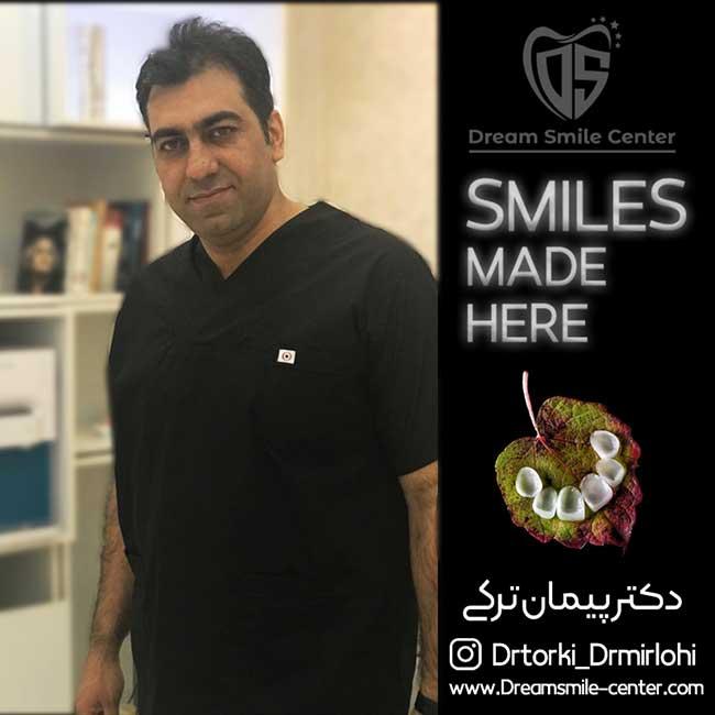 دکتر پیمان ترکی متخصص ایمپلنت و زیبایی در اصفهان
