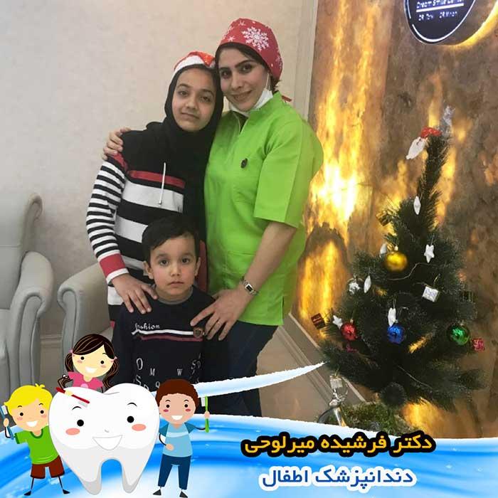 متخصص دندانپزشک اطفال در اصفهان